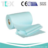 Buy cheap [China supplier] good quality multi-purpose cleaning 55% cellulose 45% polyester wiper from wholesalers