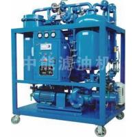 Sell Wasted Turbine Oil Purifier