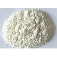 Buy cheap Nutrition Supplements Pramiracetam Raw material 68497-62-1 for Boosting Brain from wholesalers