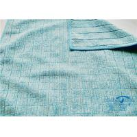 """Grid Terry Clean Microfiber Cloth 12"""" x 28""""  Lint Free , Multi Purpose Cleaning Cloths"""