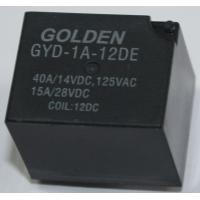 Buy cheap GYD SARB HFKP 40A High Power Relay Electrical Relays for Cars or Toies from wholesalers