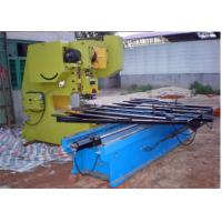 Buy cheap Different Hole Perforated Sheet Making Machine , Perforated Metal Sheet Machine from wholesalers