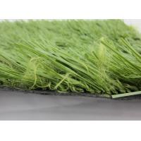 Buy cheap Professional 50mm Football Artificial Grass For Soccer Court With Thiolon Yarns from wholesalers