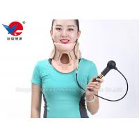 Buy cheap Height Adjustable Inflatable Cervical Neck Brace For Cervical Spine Protection from wholesalers