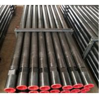 Buy cheap API 2 3/8 Reg Drill Bit Tubes, Oil Drill Pipe For Geological Exploring from wholesalers