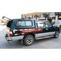 Buy cheap Nissan D22 Pickup Canopy from wholesalers