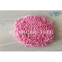 Buy cheap Pink Color Microfiber Small Chenille Round Shaped Car Cleanng Accessories Car Washing Tools from wholesalers