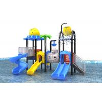 Buy cheap Kids Outdoor Plastic Playset , Adjustable Size Toddler Friendly Water Parks from wholesalers