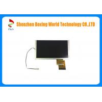 Buy cheap Anti - Glare Color LCD Display Module 6.2 Inch 800 X ( RGB ) X 480 Pixels from wholesalers