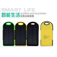 Buy cheap Three Proofings Solar Power Bank 5000mAH with LED Flashlight portable solar phone charge r from wholesalers