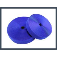 Buy cheap Made in china nylon polyester blended hook and loop velcro,colours from wholesalers