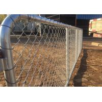 Buy cheap Chain Link Farm Gate 75x75mm 3.0MM Diameter Hot dipped galvanized from wholesalers