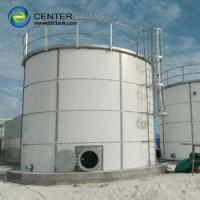 Buy cheap Smooth Bolted Steel Dry Bulk Storage Silos With Aluminum Deck Roof from wholesalers