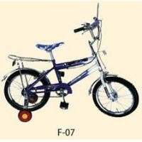 Buy cheap Kids' Bike/Children's Bicycle from wholesalers