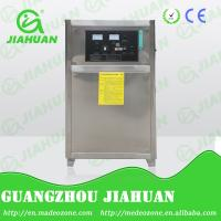 Buy cheap water treatment ozone generator for industrial from wholesalers