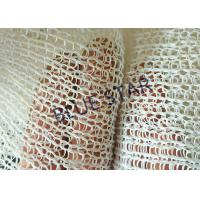 Buy cheap PP / PE Knitted Wire Mesh 0.2 - 0.25mm Wire 40cm - 120cm For Separation Filtration from wholesalers