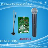 Buy cheap JK006D VHF karaoke microphone for android tv with microphone receiver module from wholesalers