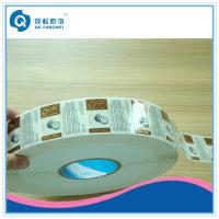 Buy cheap PP Copper Hot Stampig Self Adhesive Plastic Labels / Transparent Plastic Adhesive Roll label from wholesalers