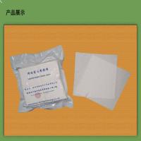 Buy cheap Disinfectant Clean Room Wipes / Cleanroom Wipes Disposable Waterproof product