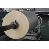 Buy cheap Transparent retort CPP Film casting pp filmfor Food Packaging from wholesalers