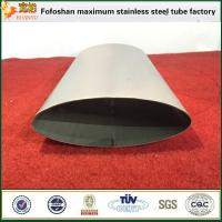Buy cheap Mirror Surface Treatment Stainless Steel Eliptical Pipe Special Shaped Tubing For Construction product
