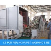 Buy cheap Polyester Waste PET Bottle Recycling Machine Washing Line For Large Capacity product