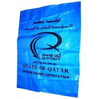 Buy cheap Durable PP Woven Courier Packaging Bags 50Kg 15Kg from wholesalers