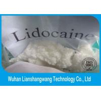 Buy cheap CAS 137-58-6 Local Anesthetic Drugs Lidocaine Hydrochloride For Minor Surgery from wholesalers