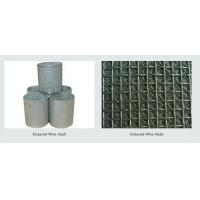 Buy cheap Stainless Steel Sintered Wire Mesh from wholesalers