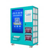 Buy cheap Customized Logo Doctor appointment and  Medicine Dispenser/ Vending Machine from wholesalers