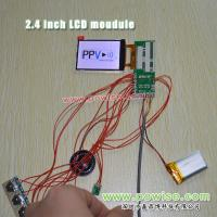 Buy cheap 2.4inch LCD video card module/digital video card/advertising video card powise from wholesalers