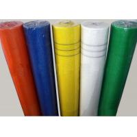 Buy cheap Colors Reinforcing Fiberglass Wire Mesh 120g Wall Covering With CE Certification from wholesalers