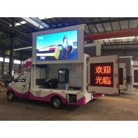 Buy cheap Rentals Truck Mobile Led Display 10mm / Outdoor Led Video Truck 1/4 Scan from wholesalers