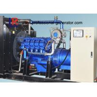 Buy cheap Advanced 6 Cylinder 100kw Producer Natural Gas Generators CE Approved Low Consumption from wholesalers