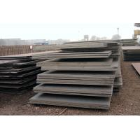 Buy cheap Building structure steel plate from wholesalers