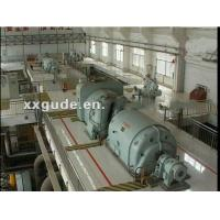 Buy cheap 20mw Thermal Power Plant Turnkey Contractor from wholesalers
