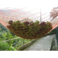 Buy cheap Olive Nets for olive harvest from wholesalers