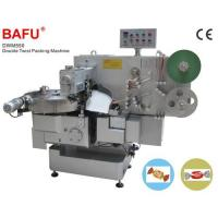 Buy cheap Double Twist Packing Machine from wholesalers