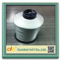 Buy cheap Garment Accessories Nylon Thread/Strong Tencity/Good Fastness from wholesalers
