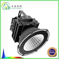 Buy cheap Dimmable Waterproof LED Grow Lights Full Spectrum For Vegetative Flowering product