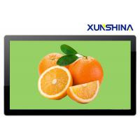 Buy cheap Touch Screen UHD 4K Advertising Multimedia Kiosk For Ticket Agency from wholesalers
