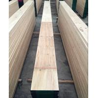 Buy cheap High Strength Pine Wooden LVL Scaffolding Plank For Commercial Construction from wholesalers