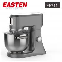 Buy cheap Easten ProfessionalDie Casting StandMixer EF711/Kitchen Use Multifunction StandMixer OEM Supplier from wholesalers