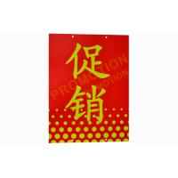 Buy cheap Red Pvc Price Sign Board , Supermarket Promotion Hanging Plastic Price Board from wholesalers