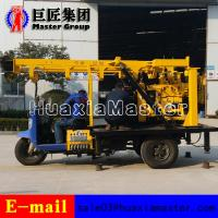 Buy cheap Best Seller ! XYC-200A Tricycle-Mounted Hydraulic Rotary Drilling Rig from wholesalers