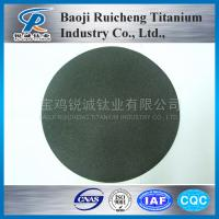 Buy cheap MMO/DSA Titanium Anodes for Copper Foil Electrowinning from wholesalers