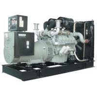 Buy cheap Doosan Daewoo Generators from wholesalers