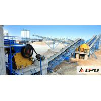 China Mini Stone Crusher Equipment / Granite Crushing Plant High Performance on sale