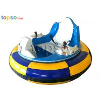 Buy cheap Inflatable UFO Electric Bumper Car / Adult Inflatable Bumper Car Remote Control product