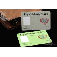 Buy cheap Good quality inkjet pvc photo printable id card from wholesalers